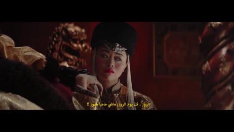 Amor Benamor: Khan Film by Fred & Farid Paris