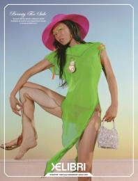 Xelibri: LEG Print Ad by Mother London