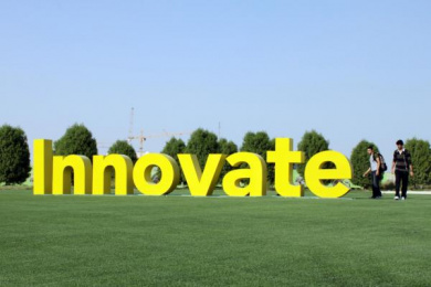 Qatar Foundation: INNOVATE Outdoor Advert by TBWA\RAAD Abu Dhabi