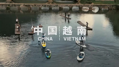 Harbin Beer: Happiness Without Borders Film by BBH Shanghai