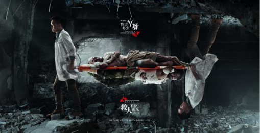 Medecins Sans Frontieres (MSF): Tram Station, 1 Print Ad by Ogilvy & Mather Hong Kong