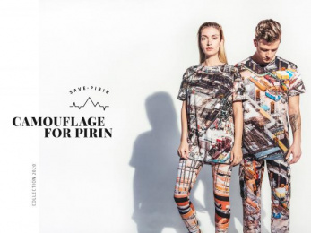 Save Pirin Project: Camouflage for Pirin [image] 2 Design & Branding by Noble Graphics