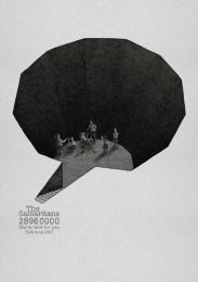 The Samaritans: School Bully Print Ad by Y&R Shanghai