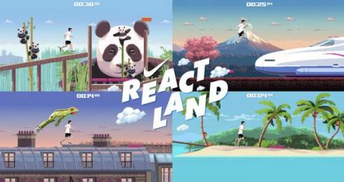 Nike: ReactLand, 1 Print Ad by Wieden + Kennedy Shanghai