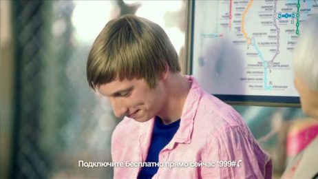 MTS MOBILE SPORTS: WAVE - Boy Film by BBDO Moscow, Film Service, UPP