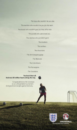 Vauxhall: Lionesses Print Ad by McCann London