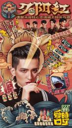 999 Piyanping: 999 Lipstick, 4 Print Ad by Serviceplan China