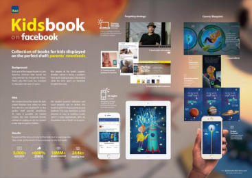 Itau Bank: Kidsbook Collection Case study by Africa Sao Paulo, Um Studio