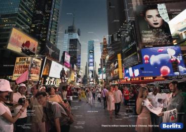 Berlitz: Time Square Outdoor Advert by J. Walter Thompson Bangkok, Chubcheevit Studio