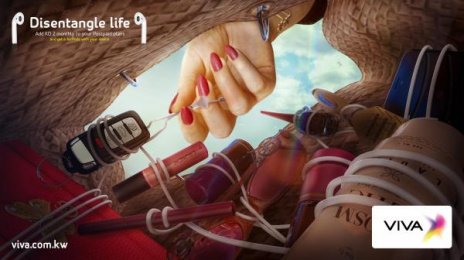 VIVA kuwait: Disentangle Life Print Ad by Memac Ogilvy & Mather Dubai