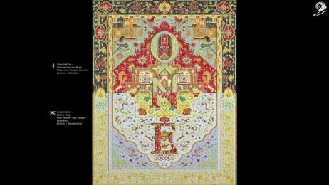 Interreligious Council In Bosnia & Herzegovina: Outdoor Print Ad by Y&R Dubai