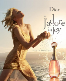 Dior: J'adore Injoy Print Ad by Team collaboration