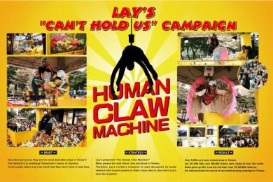Lays: Human Claw Machine Case study by J. Walter Thompson Taipei
