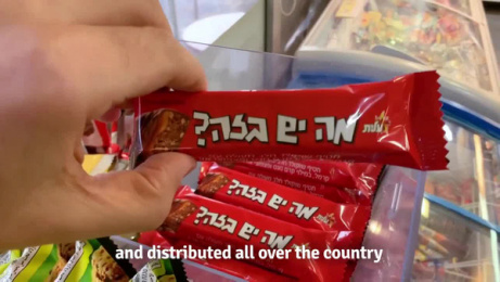 Elite Confectionery: Embracing The Haters Film by BBR Saatchi & Saatchi Israel