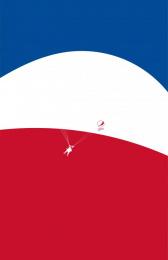Pepsi: Parachute Print Ad by Sancho BBDO Bogota