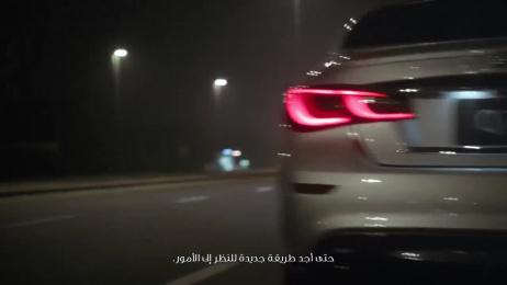 Infiniti Q70: Those With Drive - Peyman Parham Al Awadhi Film by Mindshare Dubai