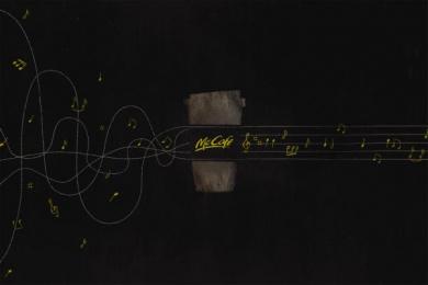 Mccafe: Music Print Ad by DDB Bogota