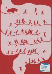 Fecofar Laxativ: Bull Print Ad by Dhélet Y&R