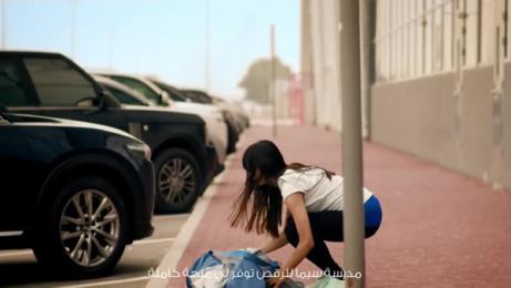 Pocari Sweat: Rei Film by Dentsu United Arab Emirates