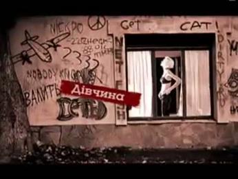 МТС-Украина: Goodok Dircut Film by J. Walter Thompson Kyiv