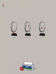 Kleenex Tissues: Red Spot Print Ad by Gitam BBDO Tel Aviv