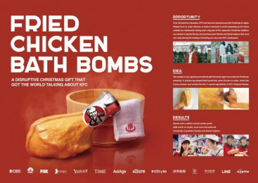 Kentucky Fried Chicken (KFC): Case study Film by Geometry Global Tokyo