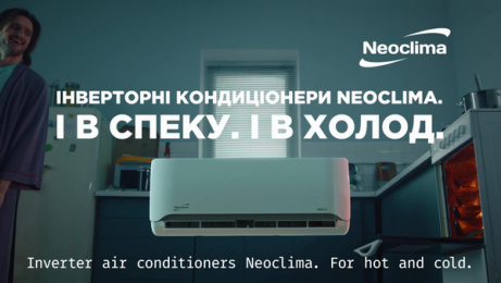 Neoclima: Weather fighters, 4 Film by GRAPE Ukraine
