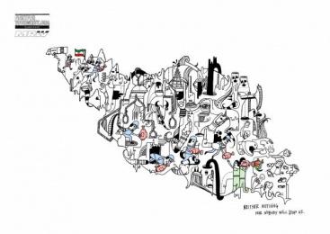 MRW: IRAN Print Ad by Ruiz Nicoli