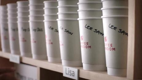 Nescafe Sweet N' Coffee: Nescafé Coffee Taproom Film by Adhoc, WorkinProgress (WIP)