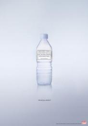 Anti Smoking: Water Print Ad by Intermarkets Advertising