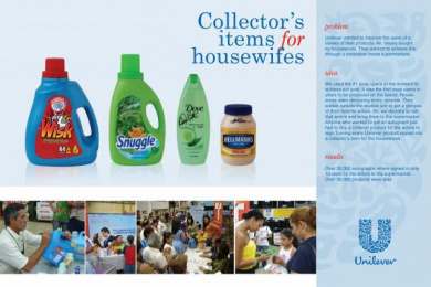 Unilever: COLLECTOR'S ITEM Promo / PR Ad by J. Walter Thompson San Juan