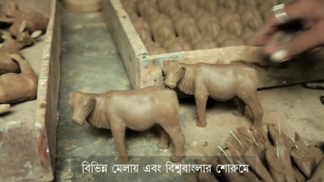 Government of West Bengal: Clay Dolls Film by Genesis Kolkata