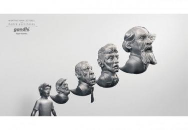 Gandhi Bookstores: INFLUENCIAS Print Ad by (anonimo) Mexico