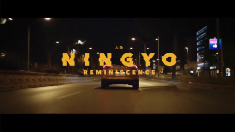 Renault Scenic: Ningyo, 1 Digital Advert by Publicis Italy, Think Cattleya