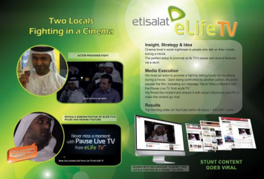 E-LIFE TV: TWO LOCALS FIGHTING IN A CINEMA Case study by Initiative