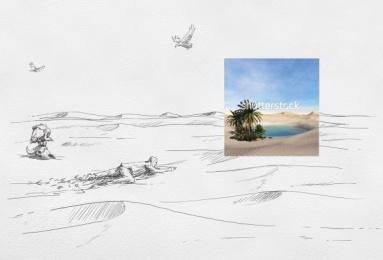 Shutterstock: Desert Print Ad by Cazar DDB Dominican Republic