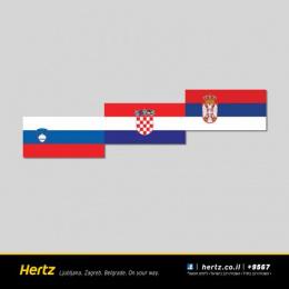 Hertz: On Your Way, 1 Print Ad by FCB Tel-Aviv