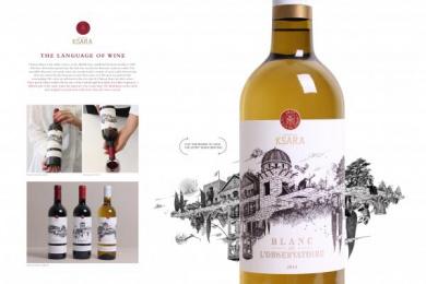 Ksara: THE LANGUAGE OF WINE, 2 Design & Branding by H&C Leo Burnett Beirut