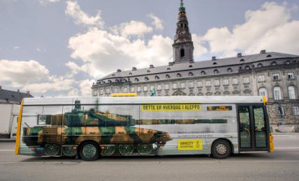 Amnesty International: Amnesty Tank Bus Outdoor Advert by Robert/Boisen & Like-minded