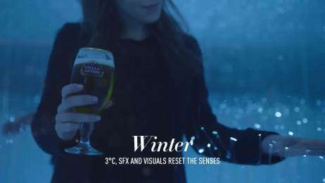 Stella Artois: Stella Artois Hosts Le Savoir Film by Sid Lee New York