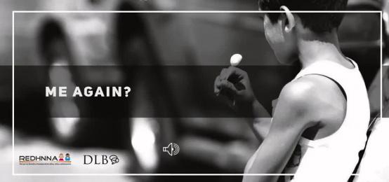 REDHNNA: Tag! You're It (Boy) Film by DLB Group