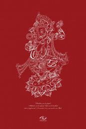 Super Creative: Ganesha Print Ad by DraftFCB Mumbai