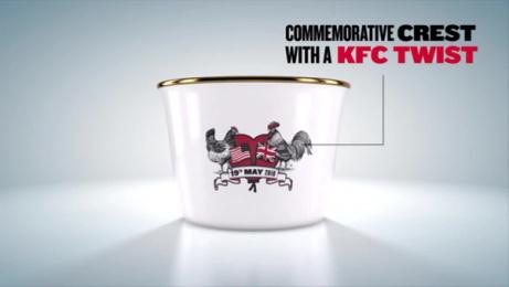Kentucky Fried Chicken (KFC): KFC Royal Bucket Film by Iris London