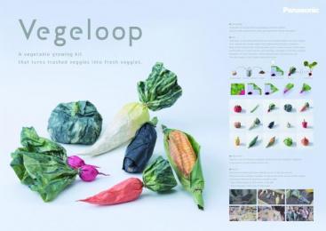 Panasonic: Vegeloop, 2 Design & Branding by Daiko Tokyo