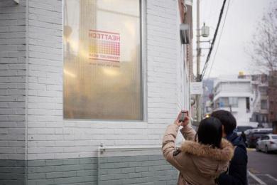 Uniqlo: Heat Tech Window [image] 5 Outdoor Advert by Cheil Seoul, Junpasang Production Seoul