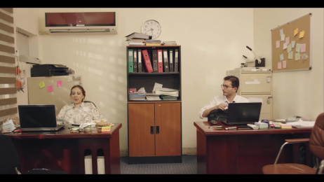The Station: Office Film by Al-Awj, CrazyTown