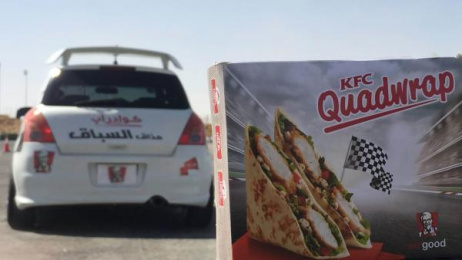 Kentucky Fried Chicken (KFC): Quad Wrap Challenge Direct marketing by INITIATIVE Dubai, Lowe Mena Dubai