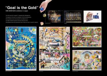 Yoshida Hideo Memorial Foundation: GOAL IS THE GOLD Outdoor Advert by Creative Power Unit Tokyo, Dentsu Inc. Tokyo
