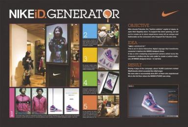 Nikeid Studio: NIKEiD. GENERATOR Outdoor Advert by Beacon Communications Tokyo