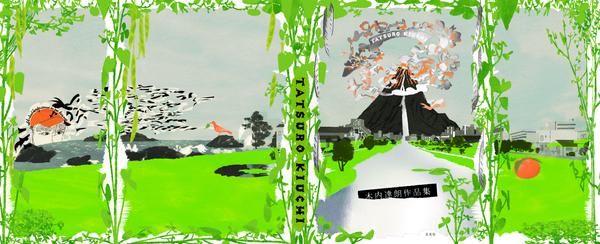 Genkosha: The Art Of Tatsuro Kiuchi, 8 Print Ad